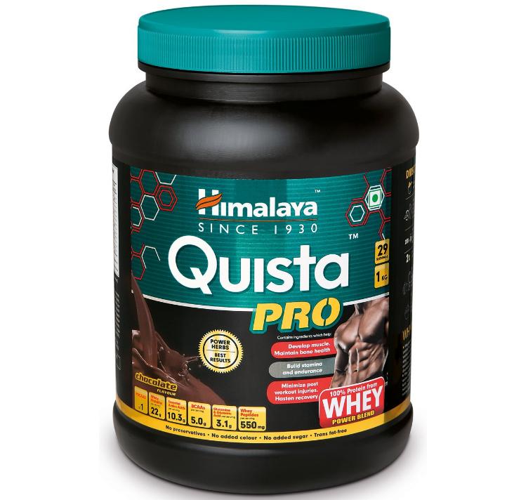 Himalaya quista pro review 1