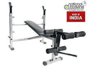 National Bodyline Weight Lifting Home Gym