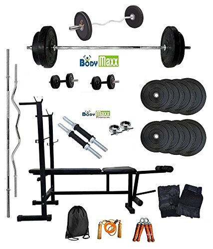 200 kg home gym (Body Maxx)