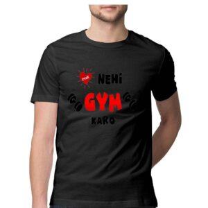 Gym t-shirts india 10