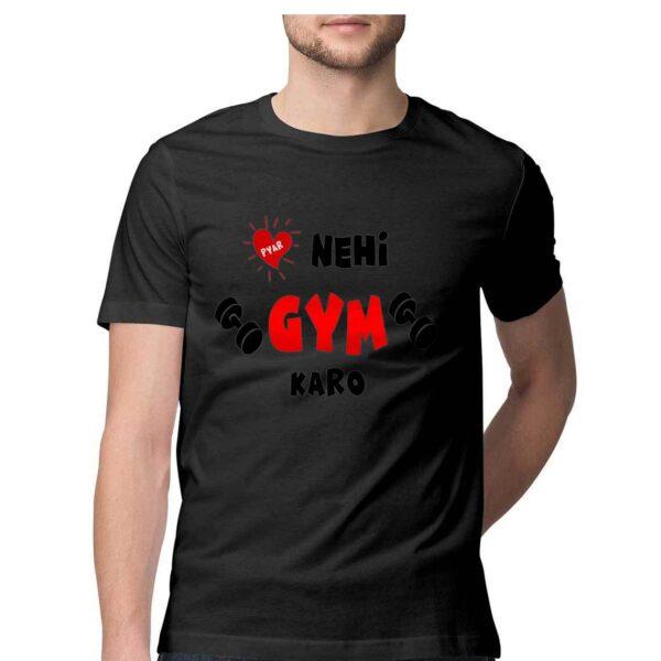 Pyaar Nehi Gym Karo 1