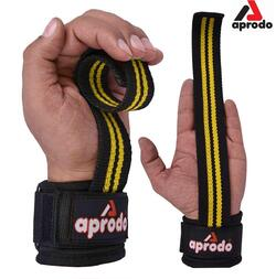 Aprodo Power Weight Lifting Bar Straps