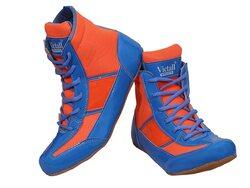Victall Kabaddi Shoes for Men,Kabaddi mat Shoes
