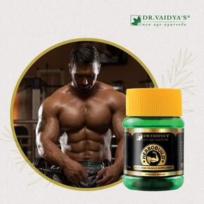 5 best ayurvedic supplements for bodybuilding 1